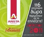 BAZAAR 2011-2012