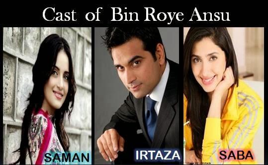 List of hit pakistani serials by mahira