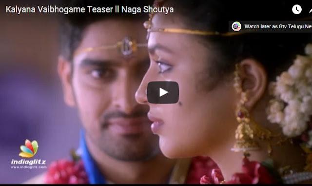Kalyana Vaibhogame Teaser ll Naga Shourya || Gtv Telugu News