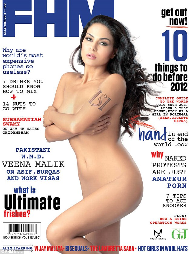 Veena Malik's Nude Hot Photos For FHM