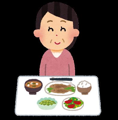 低カロリーな食事をする女性のイラスト(生活習慣病)