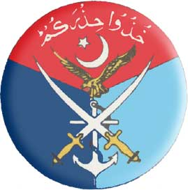 ISPR Pakistan Armed Forces