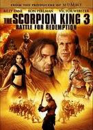Download the scorpion king 3 battle for redemption