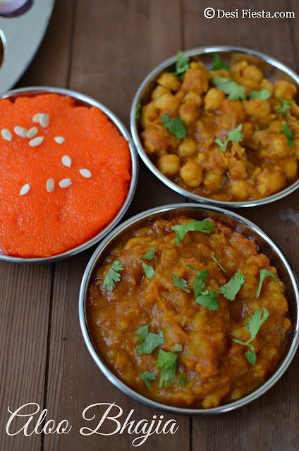 Pakistani Aloo Bhajia Recipe