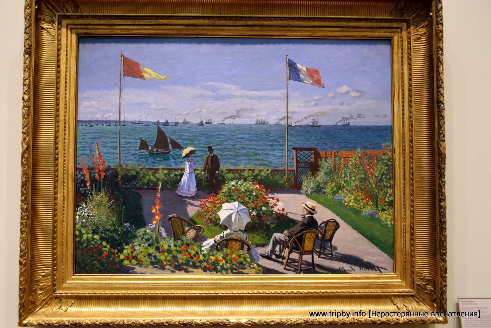 Garden at Sainte–Adresse, 1867  Claude Monet