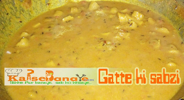 Besan-Gatte-ki-sabzi-Recipe-in-Hindi
