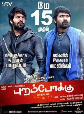 Watch Purampokku Engira Podhuvudamai (2015) DVDScr Tamil Full Movie Watch Online Free Download