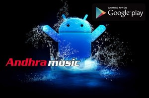 Andhra Music Android App.