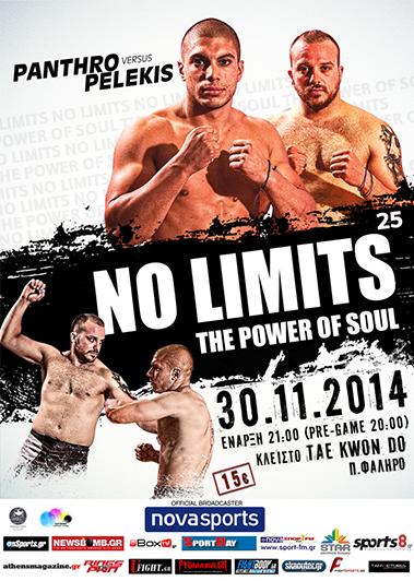 No Limits 25