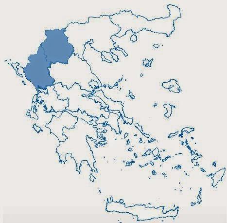 Αποτέλεσμα εικόνας για Αποκεντρωμένη Διοίκηση Ηπείρου - Δυτικής Μακεδονίας
