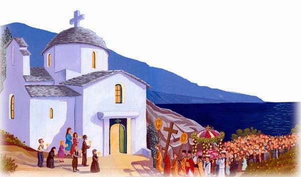 Αποτέλεσμα εικόνας για paidiko pasxa