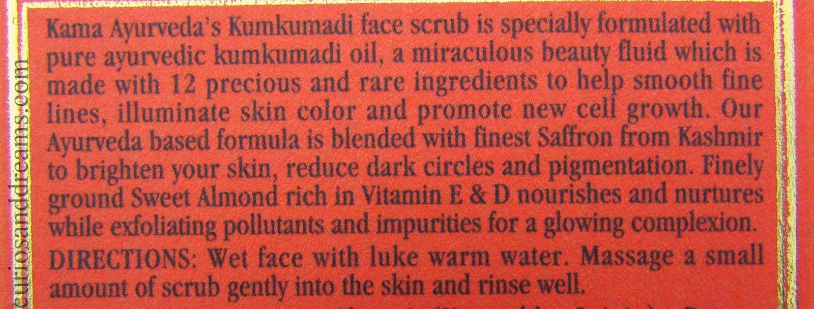 Kama Ayurveda Kumkumadi Brightening Ayurvedic Face Scrub, Kama Ayurveda Kumkumadi Brightening Ayurvedic Face Scrub review, Kama Ayurveda Kumkumadi Brightening Face Scrub