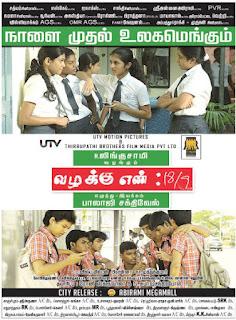 www.yaavarumnalam.com