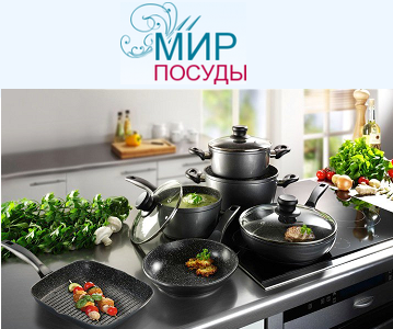 Мир посуды - интернет-магазин товаров для кухни