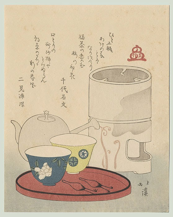ukyo-e thé tea woodblock print