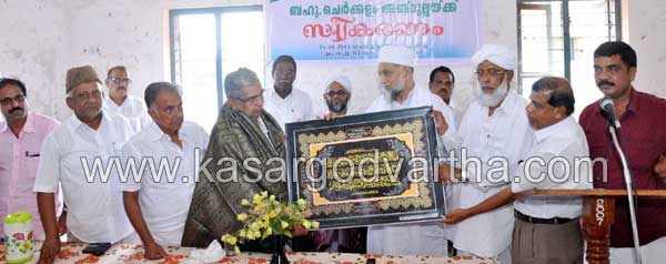 Minority development corporation, Chairman, Cherkalam Abdulla, Office, Kasaragod, Kerala, Malayalam news, Kasargod Vartha, Kerala News, International News, National News, Gulf News, Health News, Educational News, Business News, Stock news, Gold News