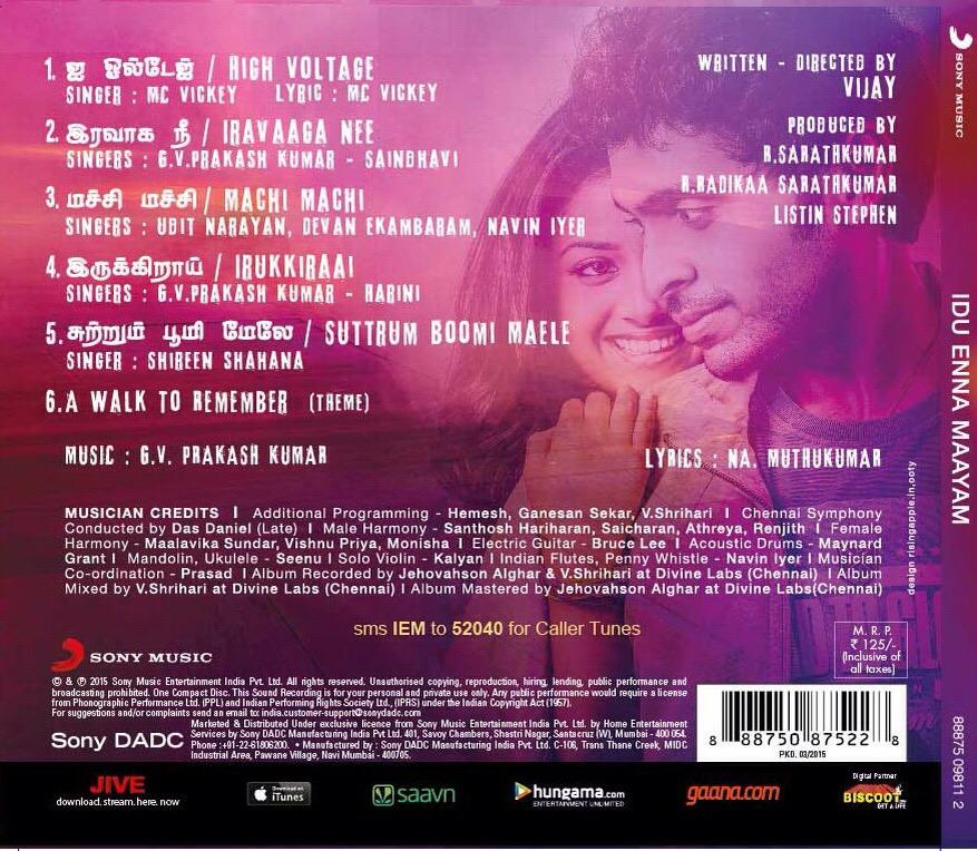 idhu enna mayam track list poster