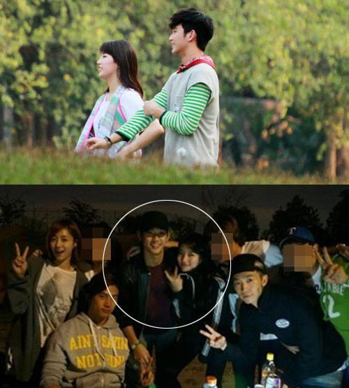 Is yoona dating taec yeon 2pm 8