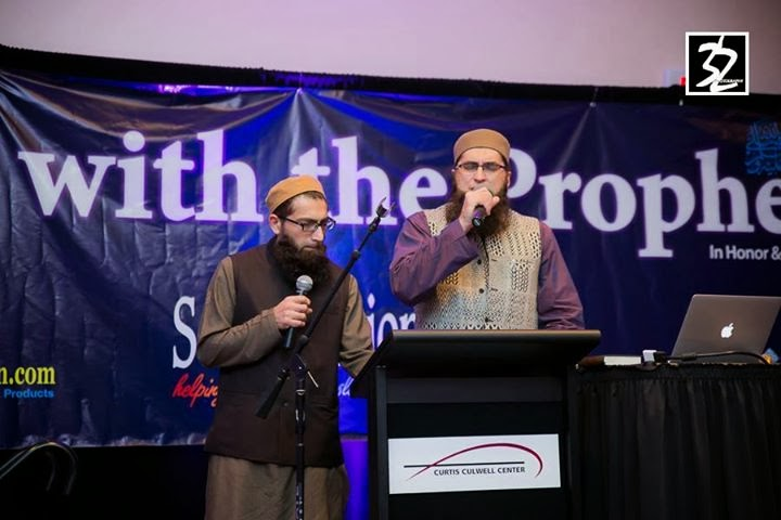 Junaid Jamshed Fundraising Program