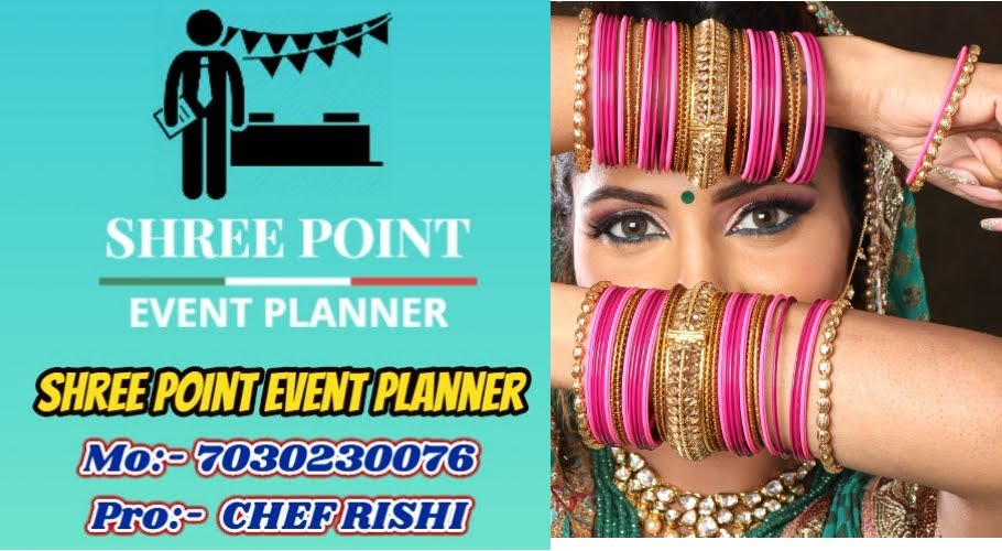 Shree Point