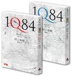 1Q84 Book 1, by 村上春树