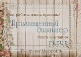 Я ПД блога FLEUR desing