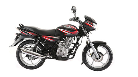 Bajaj Discover 125 Review and Price