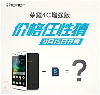 Huawei Honor 4C Plus