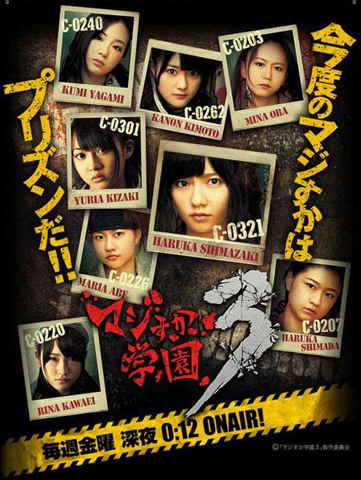 http://4.bp.blogspot.com/-ubl7KWoa4pk/UA1oeKeO7DI/AAAAAAAAAHw/rLbJHCBXDbU/s1600/Majisuka-Gakuen-3.jpg