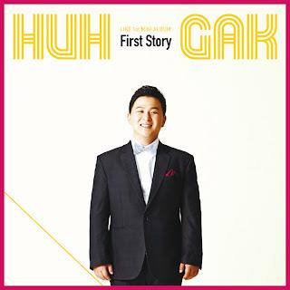 Huh Gak – First Story Mini Album