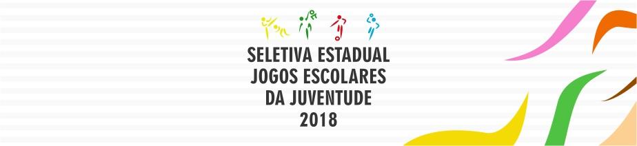 Jogos Escolares da Juventude 2017