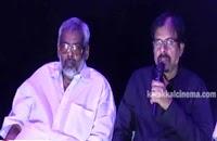 Pulan Visaranai 2 Movie Press Meet