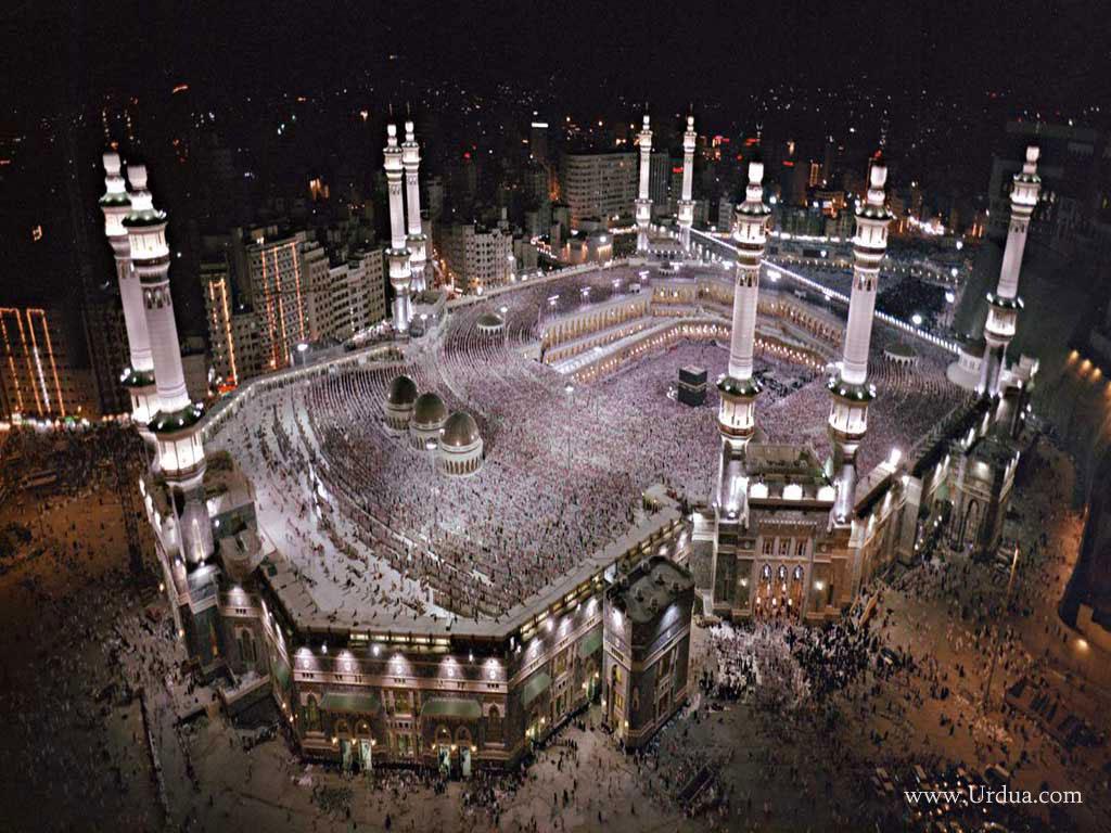 http://4.bp.blogspot.com/-ubr_MBMFrYU/TrTin5tWeTI/AAAAAAAADoU/Be13VgV14VM/s1600/makkah-al-mukarramah-and-hi.jpg