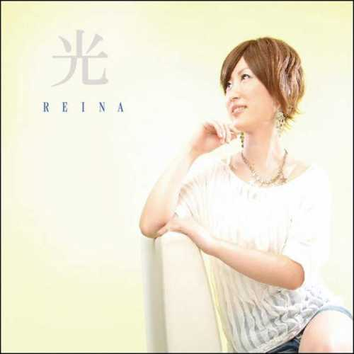 [Single] REINA – 光 (2015.07.22/MP3/RAR)