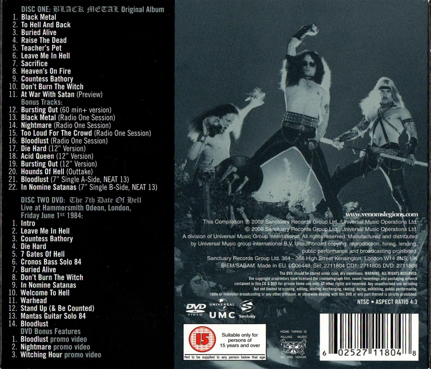 Venom - Black Metal [FLAC/MP3]