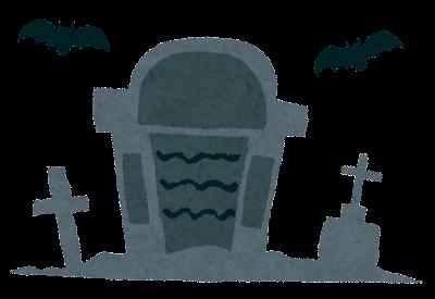 ハロウィンのイラスト「お墓」