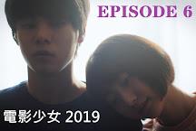 日劇專題:2019年日劇開箱報告與評分 《電影少女ビデオガール-VIDEO GIRL MAI 2019》