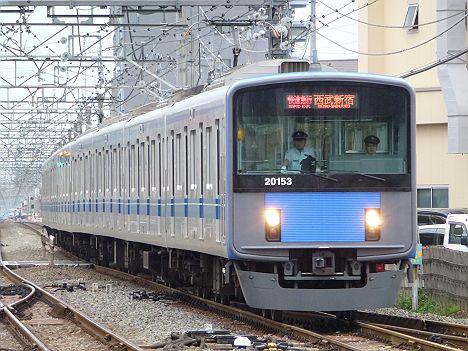 西武新宿線 快速急行 西武新宿行き2 20000系(廃止)