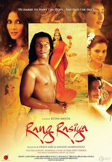 RANG RASIYA HD DVD MOVIE ONLINE WTCH FULL LENGTH