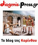 diogenis-press