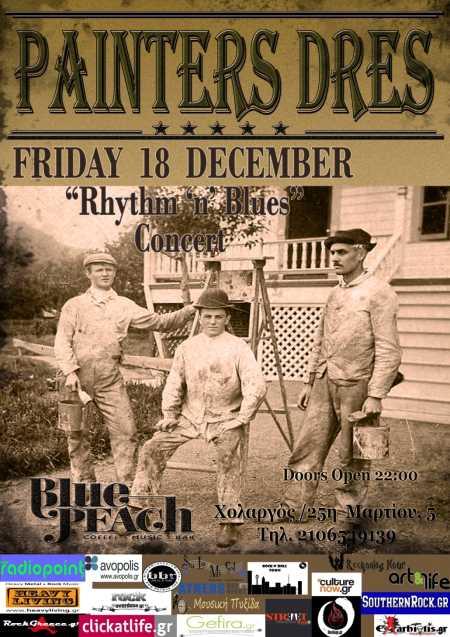 PAINTERS DRES: Παρασκευή 18 Δεκεμβρίου @ Blue Peach