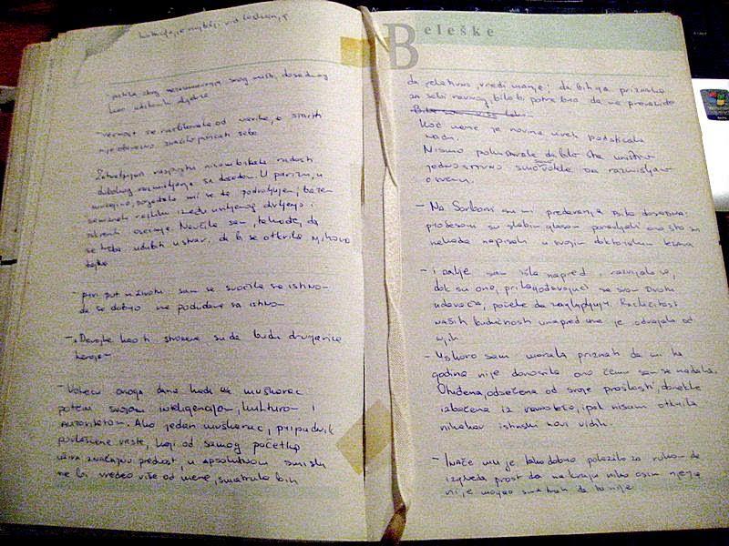 Simon De Bovoar [Simone de Beauvoir ]: Uspomene lepo vaspitane devojke II