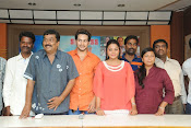Telugu Manasa Thullipadake success-thumbnail-5