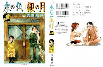 Mizu no Iro Gin no Tsuki - 水の色銀の月