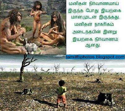 Man vs Nature - Tamil Punch about Nature
