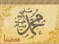 Cerita_Nabi_Muhammad_SAW