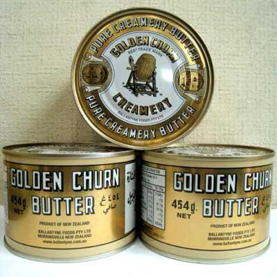 JAKIM Sahkan Mentega Golden Churn HALAL