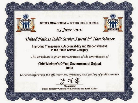 United Nations Award for better Governance