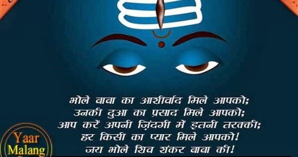 bhole baba hindi quote hindi motivational quotes hd