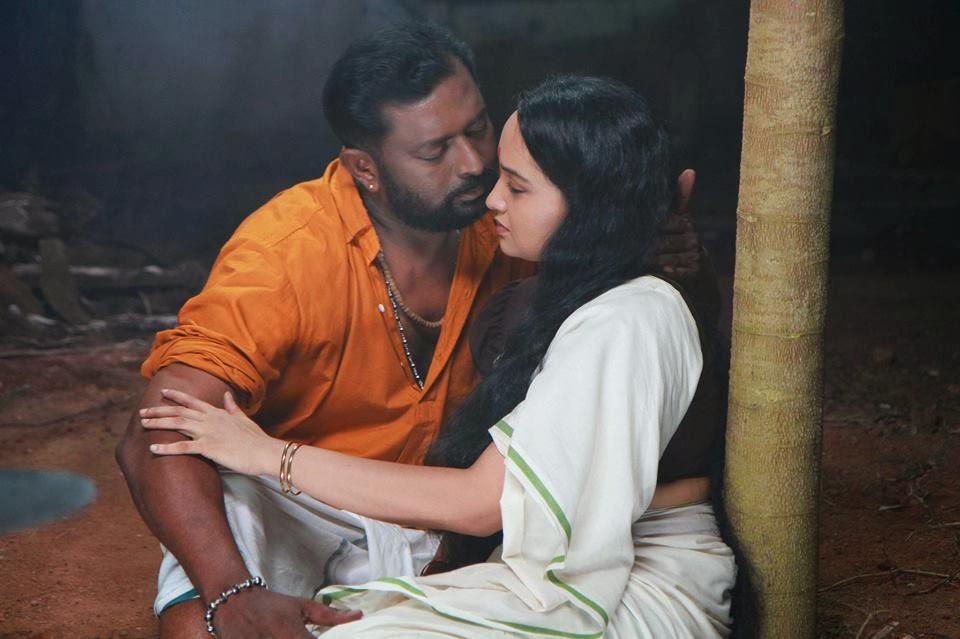 Lena Hot Stills In Ayal Malayalam Movie ~ ACTRESS RARE PHOTO GALLERY
